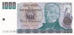 1000 песо 1983 год Аргентина