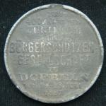 Медаль Иностранная (Германия?)