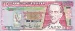 10 кетсалей 1990 год Гватемала