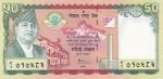 50 рупий 2005 год Непал