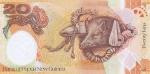 20 кин 2008 года Папуа - Новая Гвинея 35 лет ЦБ