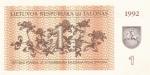 1 талон 1992 год Литва