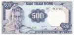 500 донгов 1966 год