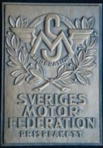 Плакета Швеция 1965 год