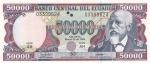 50000 сукре 1999 год  Эквадор