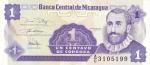 1 сентаво 1991 год Никарагуа