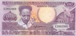 100 гульденов 1986 год Суринам