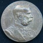 Медаль Австрия 50 лет правления Франца Иосифа