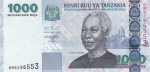 1000 шиллингов 2003 год Танзания
