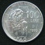 100 лир 1976 год Италия Продовольственная программа - ФАО