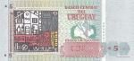 5 песо 1998 год Уругвай