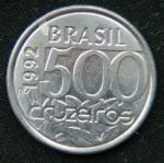 500 крузейро 1992 год Бразилия