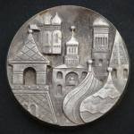 Медаль Московский Кремль