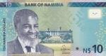 10 долларов 2015 год Намибия