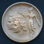 Медаль премии Хельсинкского университета 1957 года.