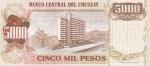 5 песо 1975 год Уругвай