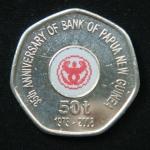 50 тойя, 2008 год Папуа - Новая Гвинея 35 лет Банку Папуа Новой Гвинеи