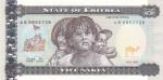 5 накф 1997 года Эритрея