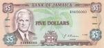 5 долларов 1991 год Ямайка