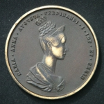 Медаль Мария Анна Августа и Фердинанд Первый