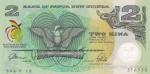 2 кины 1991 год Папуа - Новая Гвинея 9-е Тихоокеанские Игры
