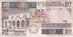 20 шиллингов 1989 год Сомали