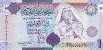1 динар 2009 год Ливия