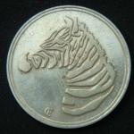 Медаль100 лет зоопарку Софии  Зебра  1988 год