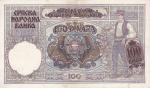 100 динар 1941 год