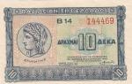 10 драхм 1940 года Греция