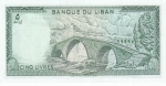5 ливров 1964-1986 год Ливан