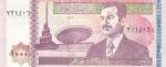 10000 динаров 2002 год  Ирак