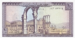 10 ливров 1986 года Ливан