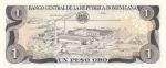 1 песо 1978-1982 год Доминикана