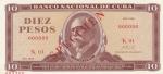 10 песо 1968 год Куба