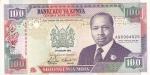 100 шиллингов 1992 год Кения
