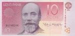 10 крон 1994 год