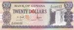 20 долларов Гайана 1996 год