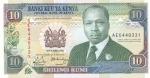 10 шиллингов 1989 год Кения