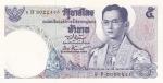5 батов 1969 год Таиланд
