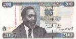 200 шиллингов 2010 год Кения