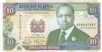 10 шиллингов 1992 год Кения