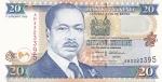 20 шиллингов 1996 год Кения