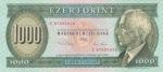 1000 форинтов 1993 год Венгрия