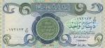 1 динар 1979-1984 год Ирак