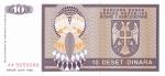 10 динар 1992 год Босния и Герцеговина