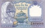 1 рупия 1991-2001 год Непал