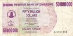 50 миллионов долларов 2008 года Зимбабве