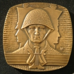 Медаль ПОЛЬША Центральный Художественный Ансамбль Армии