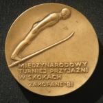 Медаль ПОЛЬША  Международный турнир по прыжкам с трамплина Закопане 1981